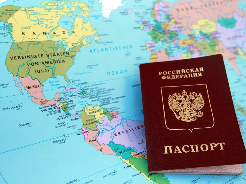 Российское гражданство для новорожденных