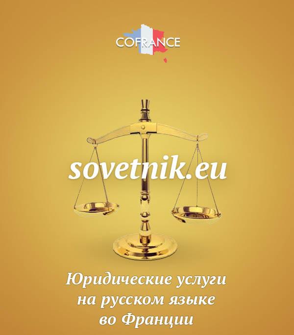 Оформление гражданства и юридическая помощь